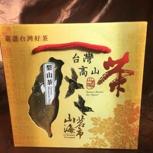 (台湾)梨山乌龙茶~青茶