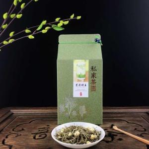 茉莉针王(500克)