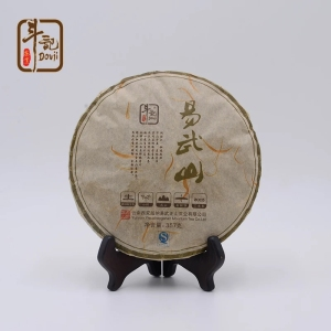 斗记茶叶 2015易武山普洱茶生茶精品纯料357g乔木春茶 卖家包邮