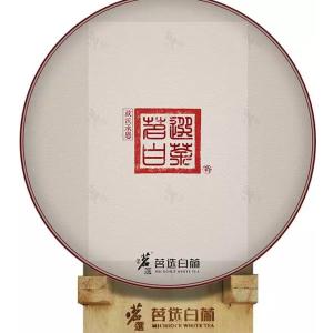 茗选六年陈启沃承恩饼白牡丹