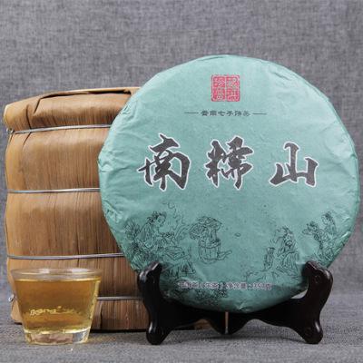 2018年南糯山 七子饼茶 纯料普洱茶生茶饼云南七子茶饼357g