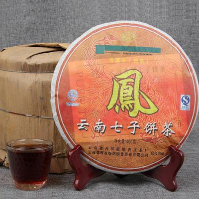 云南普洱七子茶饼 2006年凤饼熟茶饼 400g 十年陈香七子饼茶