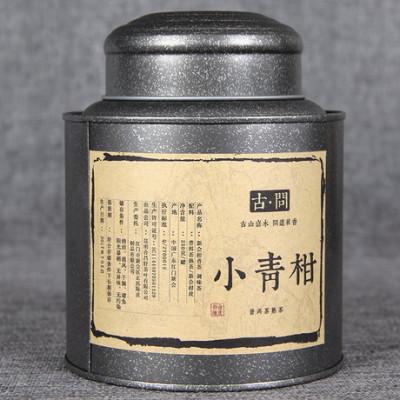 新会小青柑 普洱茶熟茶 8年陈年 宫廷陈皮小青柑普柑普茶