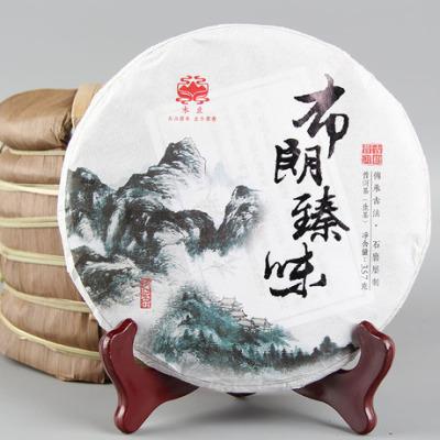2017头拨春茶纯料 普洱茶 布朗臻品 布朗山古树纯料生茶饼茶