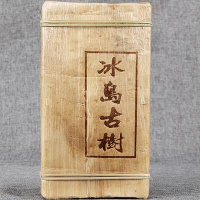 云南普洱茶 谷花生茶 冰岛黄金叶冰糖甜 古树茶 500g古树茶砖