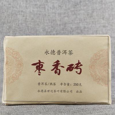 云南普洱茶越陈越香普洱茶 熟茶 永德枣香砖大叶普洱老茶
