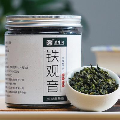 新茶 福建安溪铁观音 清香型 自饮罐装80G 乌龙茶叶 包邮
