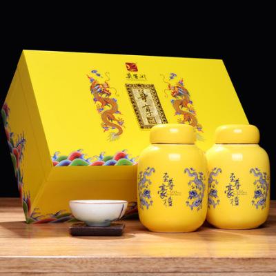 中秋茶礼 武夷金骏眉红茶双瓷罐实木礼盒250g装送礼厂家直销 批发