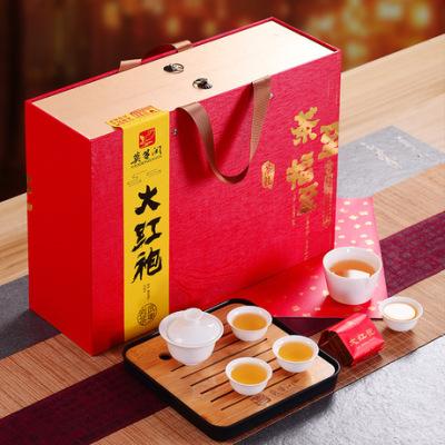 过年茶礼 大红袍茶叶礼盒装240g乌龙茶 企业定制 批发配送茶具