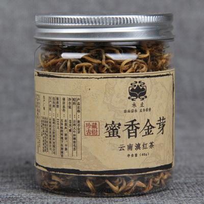 云南红茶 精品凤庆滇红芽蜜香金芽茶 大叶金芽滇红 小罐 红茶