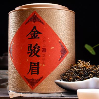 武夷山 金骏眉茶叶红茶 原产地直销 散装 罐装 特价包邮