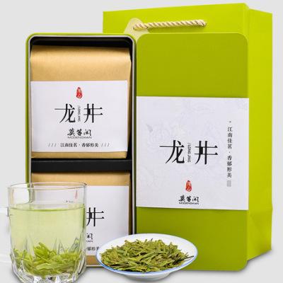 2019新茶 明前龙井绿茶 250g简风茶礼 精美伴手礼 春茶上新 包邮