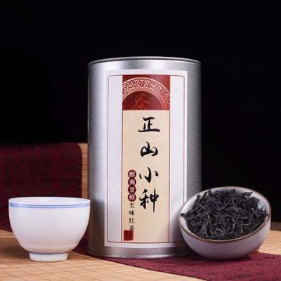 武夷山正山小种红茶叶 精美磨砂罐装100g 原产地