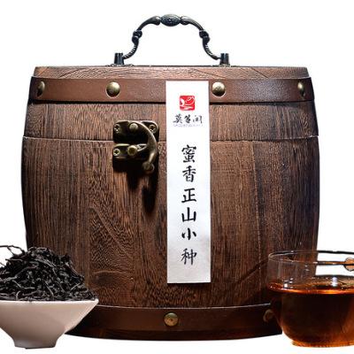 武夷山正山小种红茶 蜜香型木桶装