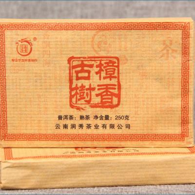 普洱茶 樟香古树熟茶 普洱紧压茶 250g金芽茶砖 云南醇香茶叶