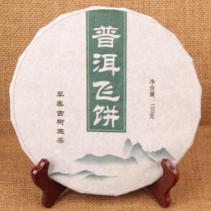2015年早春古树普洱生茶 印度飞饼 薄饼 勐海古树生态纯料茶100g