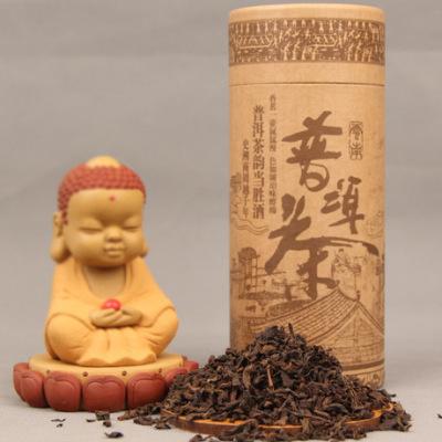普洱茶 2011陈年普洱散装茶叶 精美复古罐装礼品茶叶100g 熟