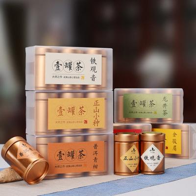 6大茶种小茶罐组合金骏眉小种红茶大红袍 铁观音 龙井茶 普洱青柑