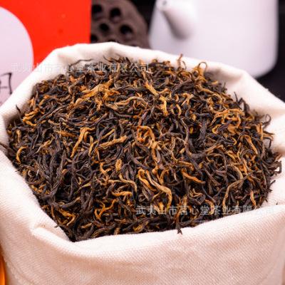 金骏眉红茶武夷山原产茶叶简易礼盒包装包邮