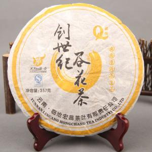 陈年普洱茶 2007年创世纪谷花饼 宏昌陈香茶叶 普洱生茶七子