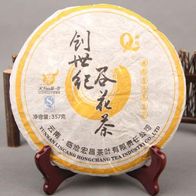 陈年普洱茶七子茶饼 2007年创世纪谷花饼七子饼茶 陈香茶叶 普洱生茶
