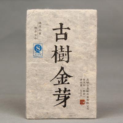 云南普洱茶勐库古树金芽普洱茶熟茶 古树普洱 熟茶砖茶250g