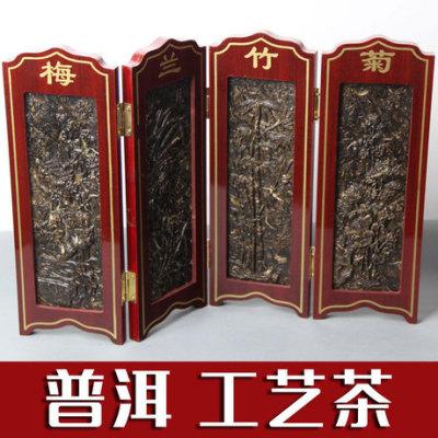 供应 梅兰竹菊 普洱茶生茶 民族礼盒 茶叶礼品工艺茶