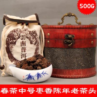 云南勐海枣香老茶头 春茶普洱金芽茶头中号 云南普洱茶 熟茶 500g