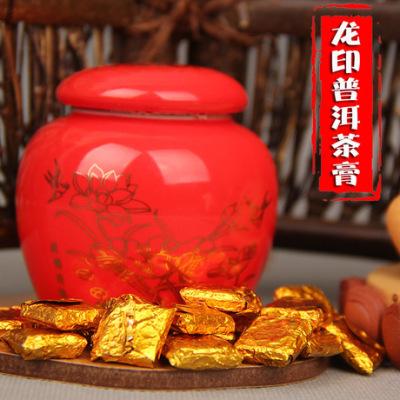 云南茶叶 礼品茶 普洱茶龙印茶膏熟 40g罐装 萃取精华茶