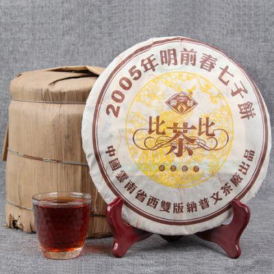 2005年勐海 熟茶饼茶陈年普洱 比一比茶熟 云南七子饼茶357g