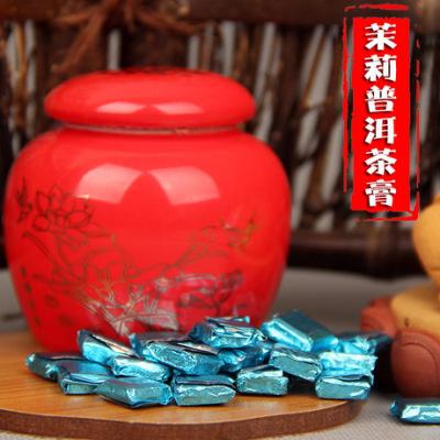 普洱茶 花草茶茶膏 普洱速溶茉莉茶膏 生茶 精美罐装茶叶