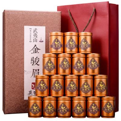 清仓价批发武夷金骏眉茶叶直销 蜜香型红茶180g小茶罐礼盒装