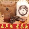 礼品普洱茶 五年陈香古树熟茶老茶头古树茶头勐海普洱散茶送木桶