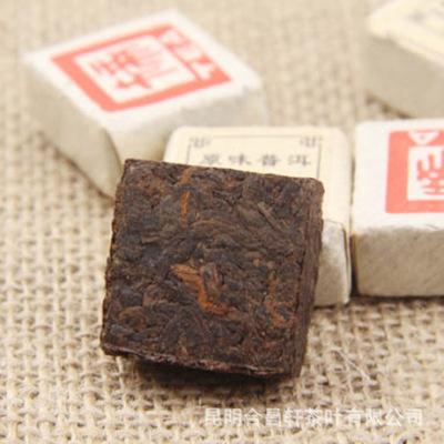 云南普洱熟茶 迷你小沱茶 2003年原味普洱茶 小砖沱茶