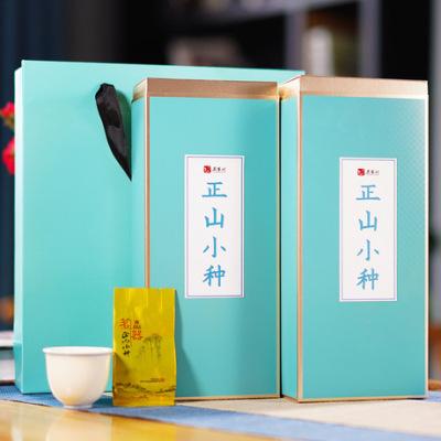 武夷山正山小种红茶叶250克精选茶叶礼盒装两盒一提原产地