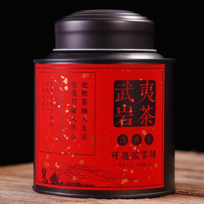武夷岩茶 204 品质高香 轻火大红袍 125g 包邮