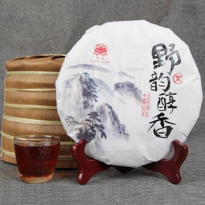 古树熟茶 布朗山系野韵醇香古树熟茶饼  357g手工普洱茶