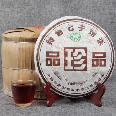2006年陈年普洱熟茶七子饼茶 普文品珍品 特色七子茶饼400g