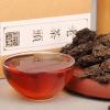 老茶头 2005年云南普洱 金芽 熟茶 散茶 老茶头疙瘩150g