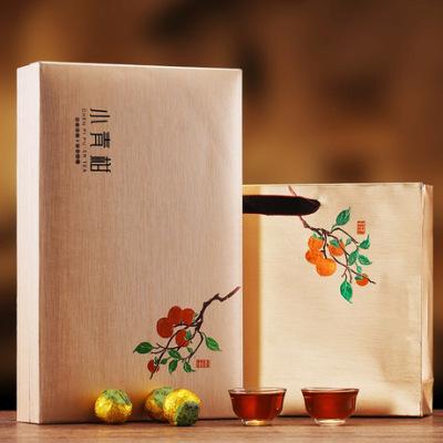 新会小青柑 云南普洱茶熟茶 茶叶28粒礼盒装