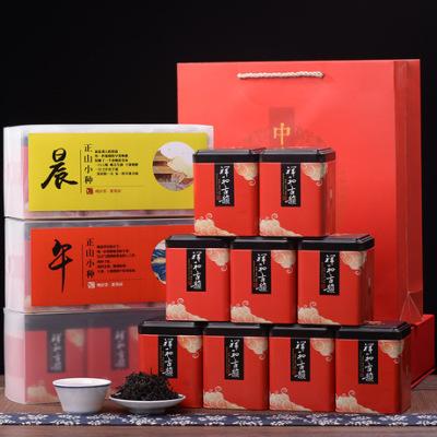 武夷山正山小种 红茶 9罐独立装540G茶叶礼盒装配提袋散茶罐装