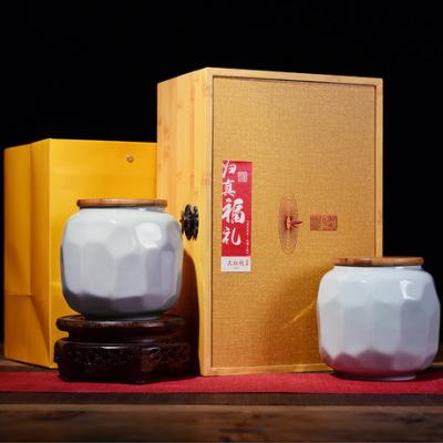 新春茶礼 归真福礼系列大红袍 双色系列 乌龙茶 250g