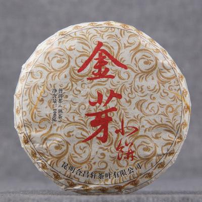 云南普洱茶叶2009年原料七子茶饼金芽小饼 熟茶 七子饼茶
