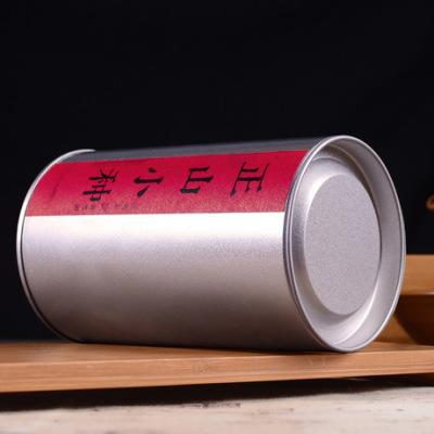 【买一送一】正山小种红茶 散装 磨砂罐装100g 包邮