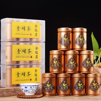 金骏眉小茶罐装 三罐装 武夷山红茶 厂家直销 批发 30g 包邮
