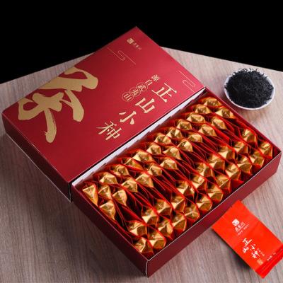 武夷山 正山小种红茶 年货送礼批发 250g大分量精美礼盒装 伴手礼