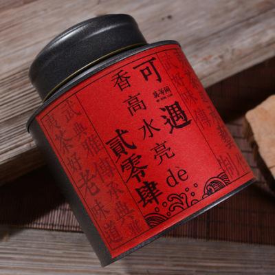 武夷岩茶大红袍 204高香品质茶 精美复古罐装