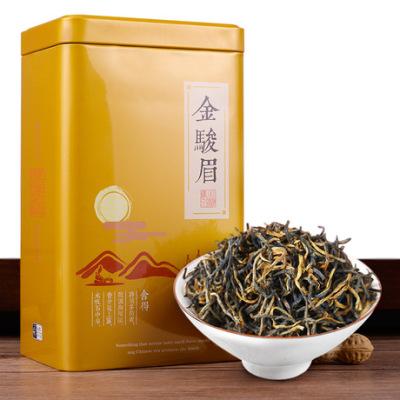 2019 舍得系列武夷山金骏眉红茶自饮罐装茶叶