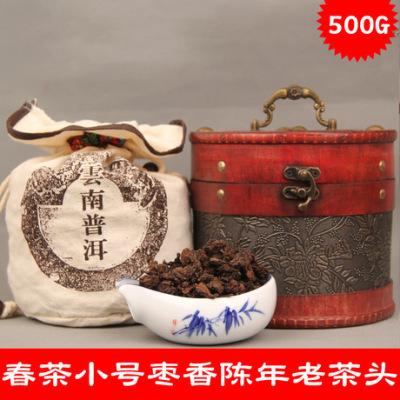 云南勐海枣香老茶头 春茶发酵金芽茶头小号 普洱茶 熟茶 500g礼品