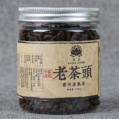 云南普洱茶 木止 碎银子 老茶头 普洱熟茶 小罐普洱茶叶